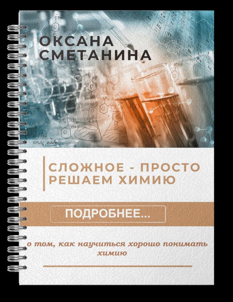himzadacha.ru