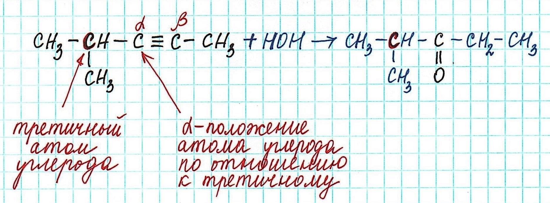 reakciya-kucherova
