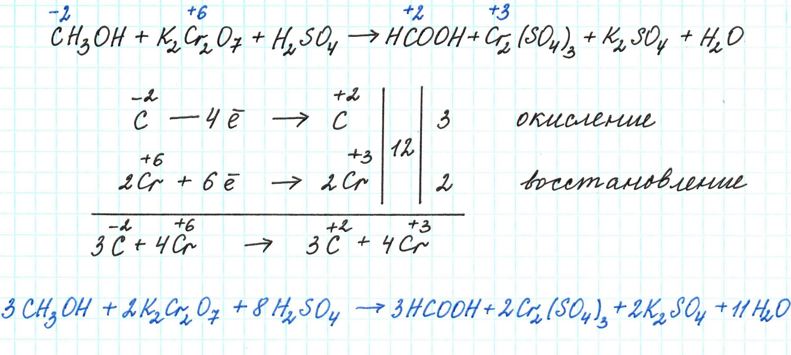 kak-opredelit-stepen-okisleniya-v-organicheskix-soedineniya