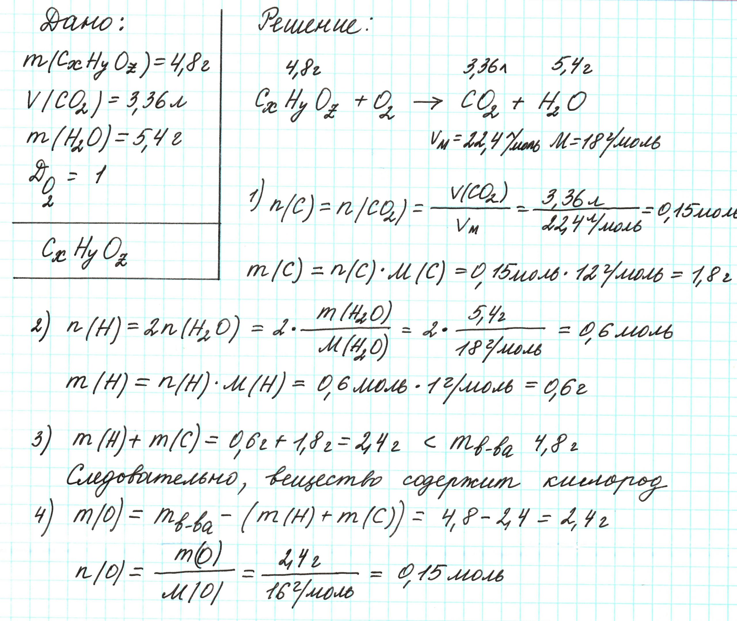 http://himzadacha.ru/kak-vychislit-formulu-veshhestva/